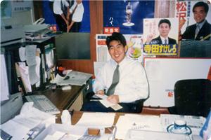 1997年(25歳)