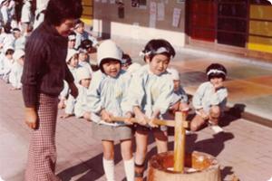 1977年(5歳)